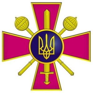 Ministry of Defense of Ukraine